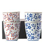 Tasses en porcelaine (coffret de 4) Japanese Dots Pols Potten